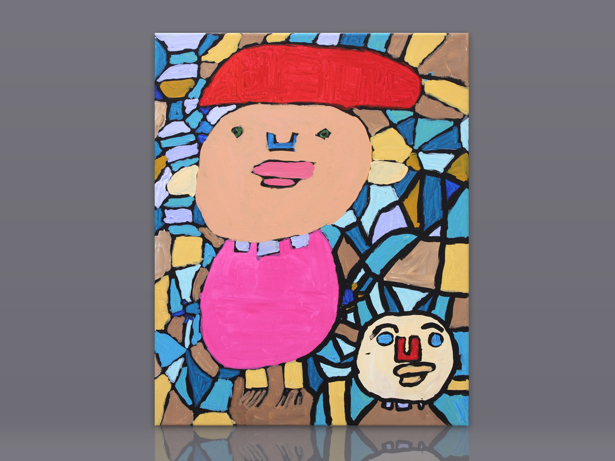 Nuno Geada - Pai e Filho - 2017 - 50eur